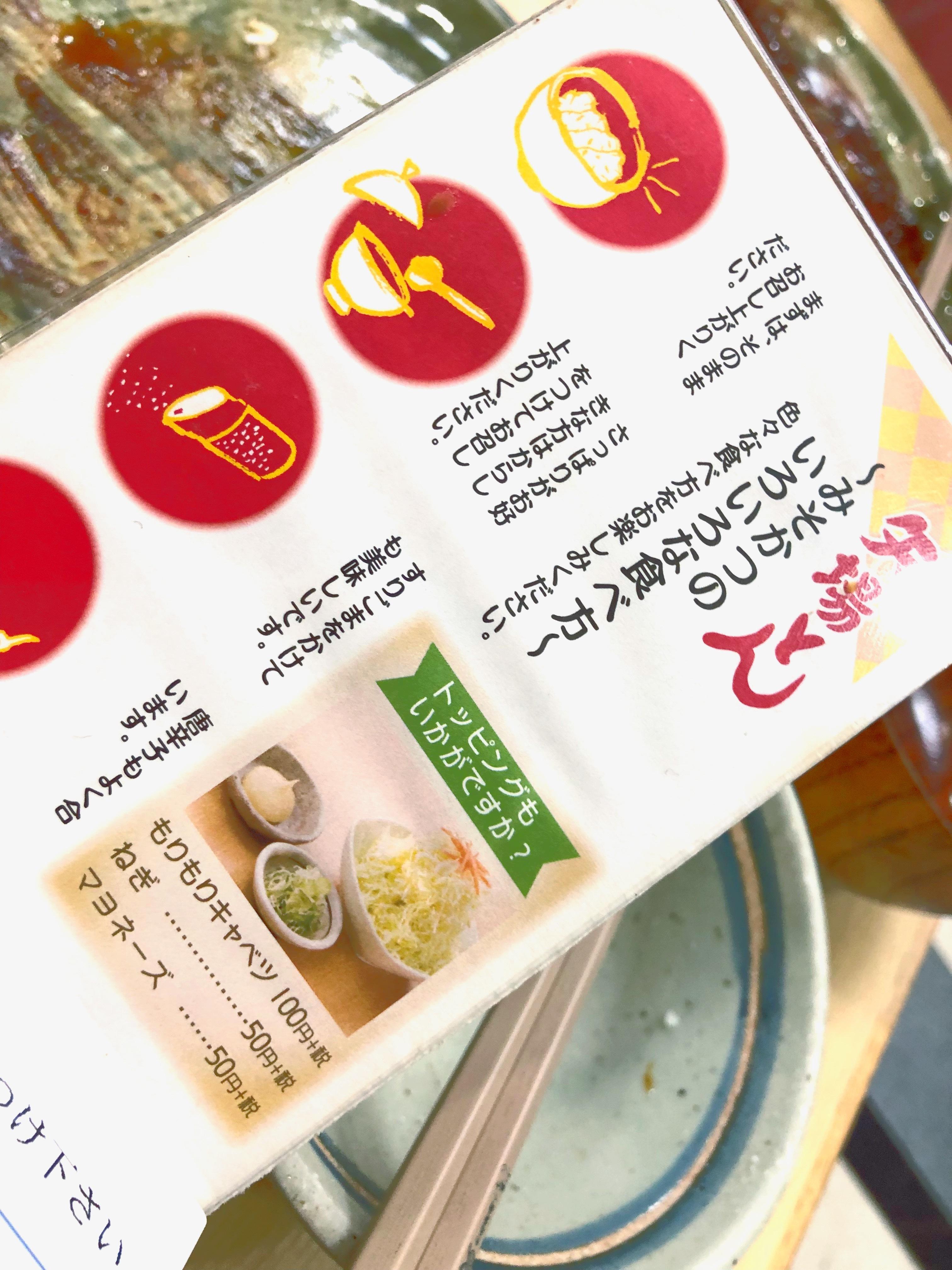 名古屋の絶品味噌カツ!東京駅でも食べられます☺︎ _1_4-1
