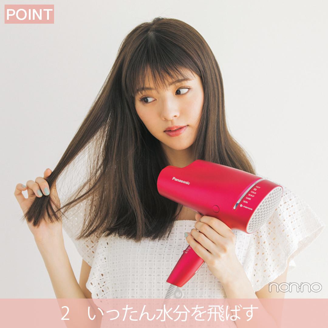 巻き髪を簡単にキープするには? 差がつく仕込み技を伝授!【巻き髪①】_1_4-4