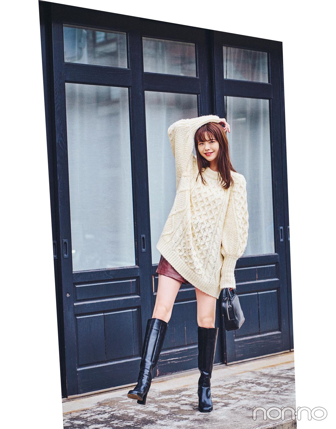 鈴木ゆうかの冬私服♡ カジュアルなのに女っぽが加速するコーデ!_1_5