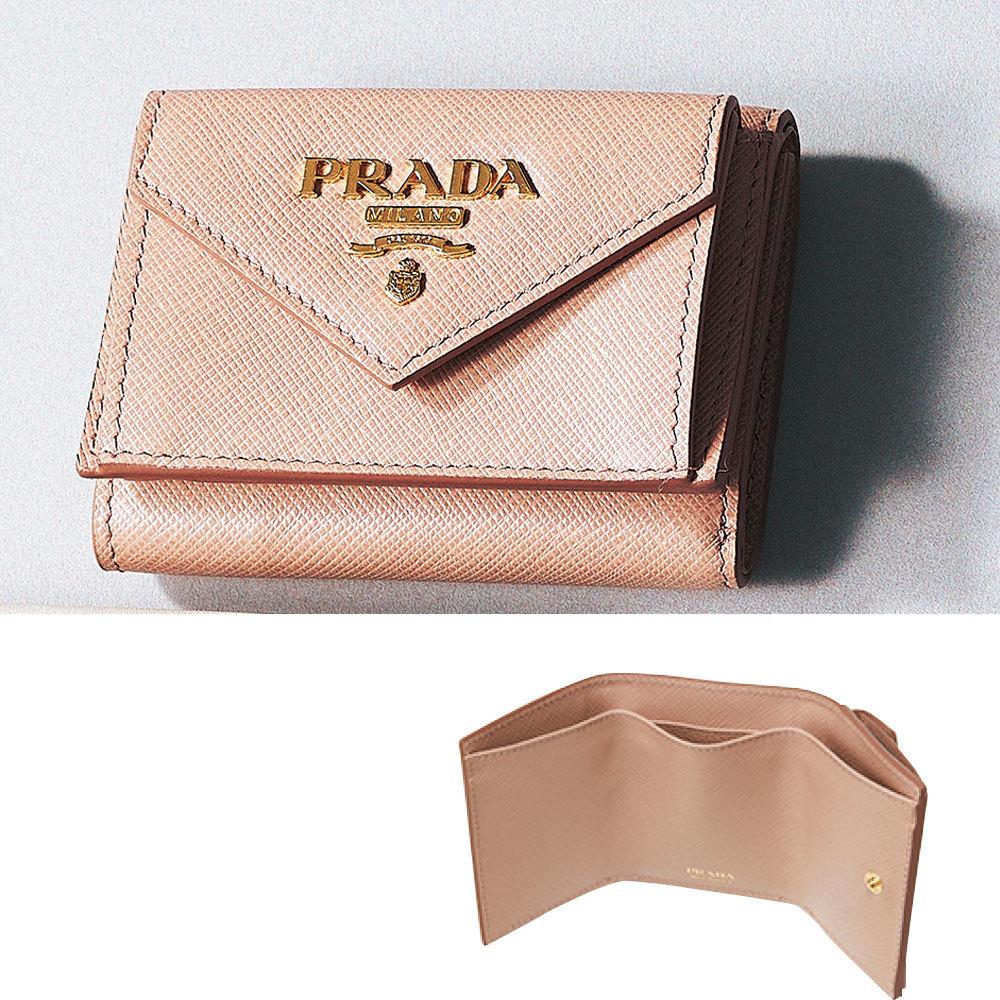 2019年おすすめのミニサイズ財布 プラダ