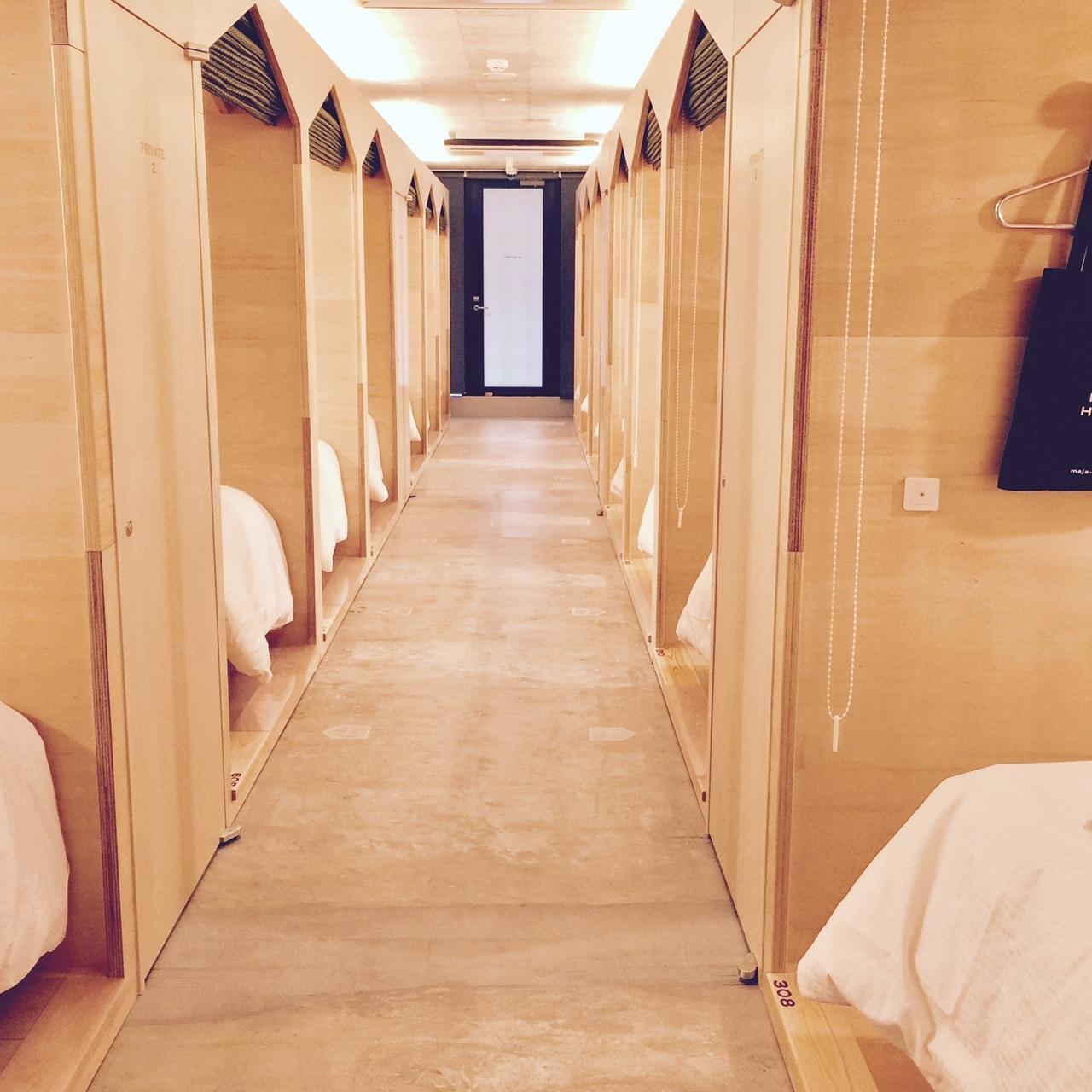 京都にできた北欧スタイルの宿、MAJA HOTEL KYOTOに泊まる!_1_4-10