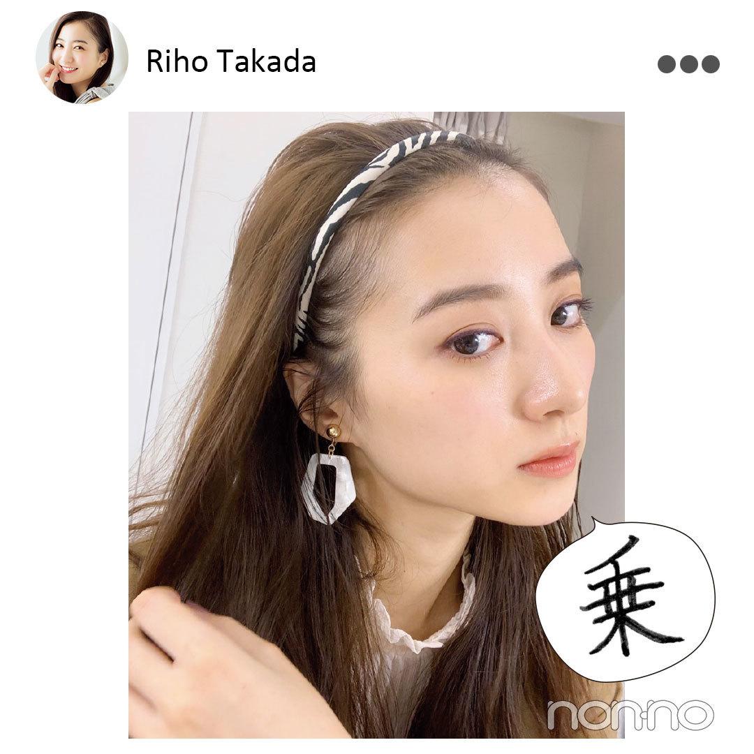 新木優子の「今年の漢字」は? 2019年あとわずか!【MODEL'S TALK】_1_3