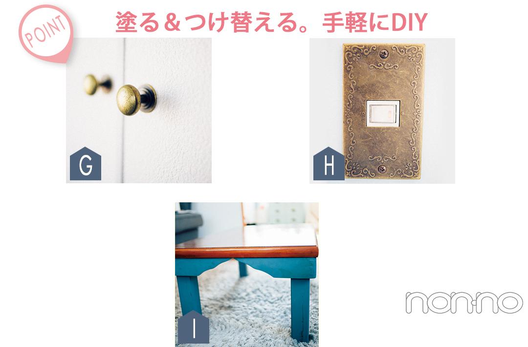 ニトリのカラーボックスをキッチンカウンターに! 必見★センスのいい部屋の配色&DIY_1_4-6