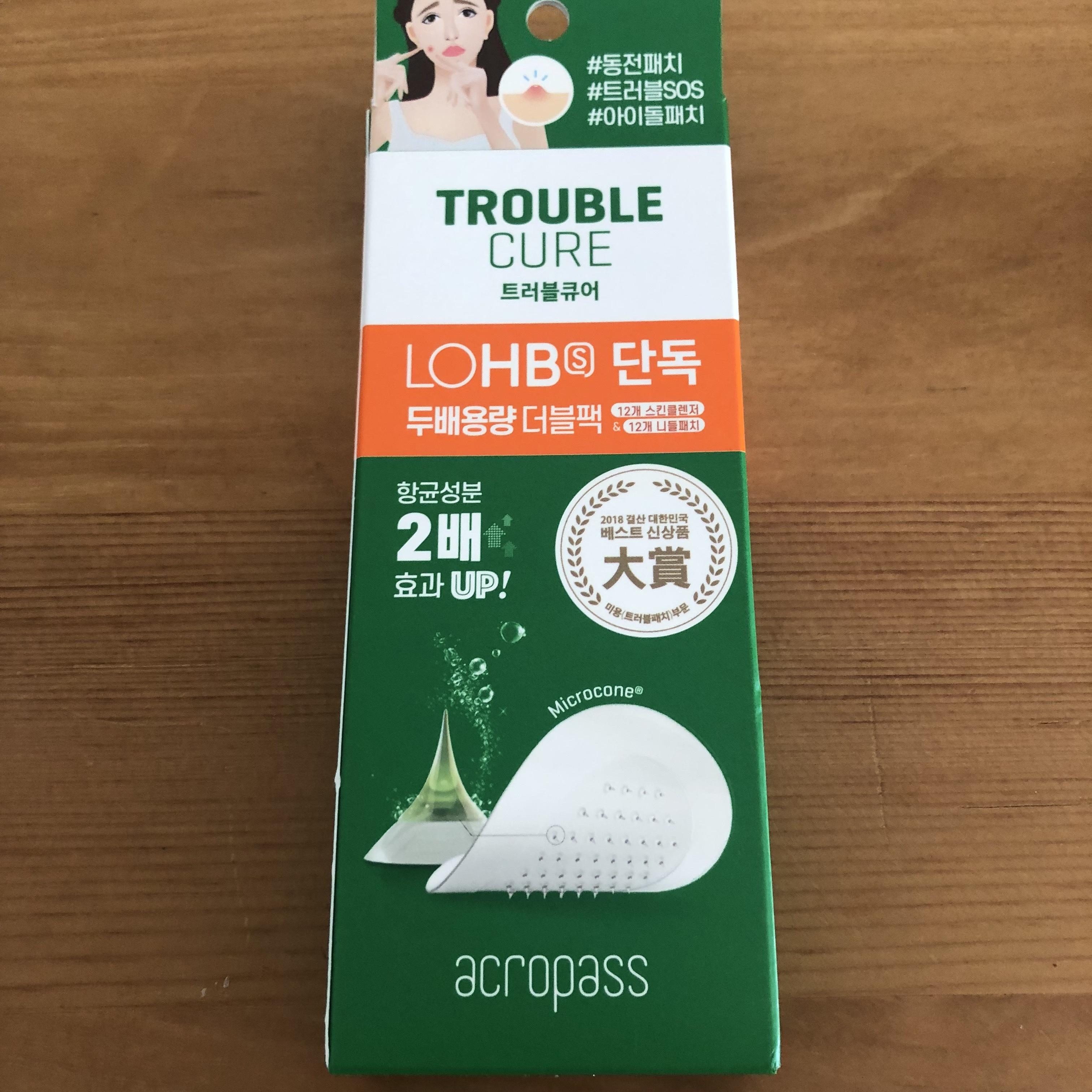 【韓国】購入品①スキンケア・ヘアケアアイテム_1_3-1