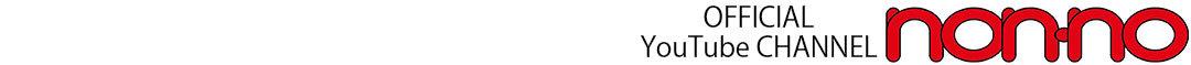 """【動画】西野七瀬に質問! """"夏にハヤってほしい男子ファッション""""って!?_1_1"""