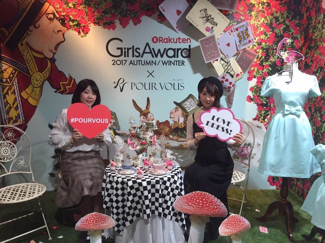 【 第60回❤︎ 】GirlsAward 2017A/W* non-no stage!_1_5