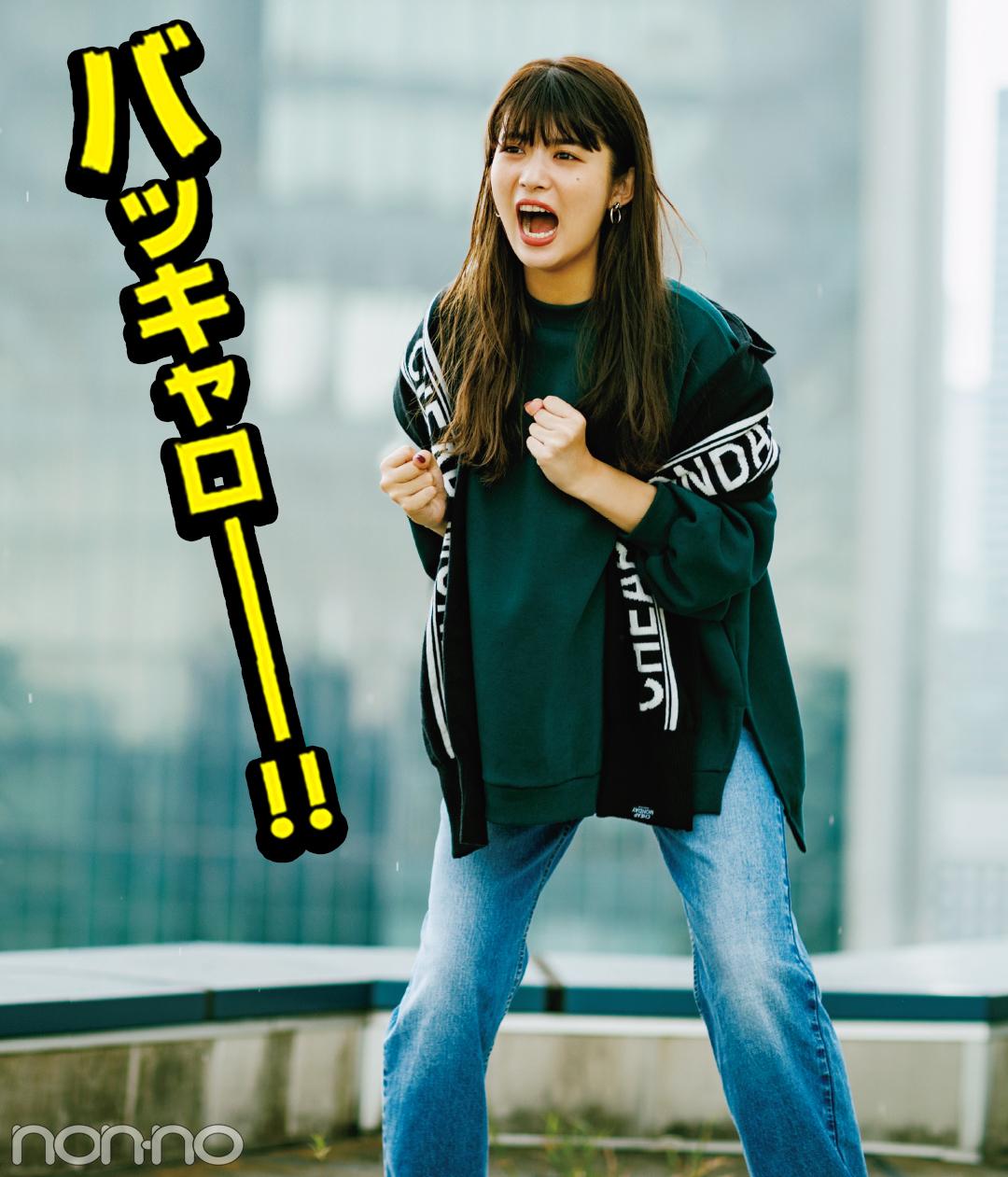 ふみかの主演ドラマに続け!? あるある★私のダメ恋供養!_1_2
