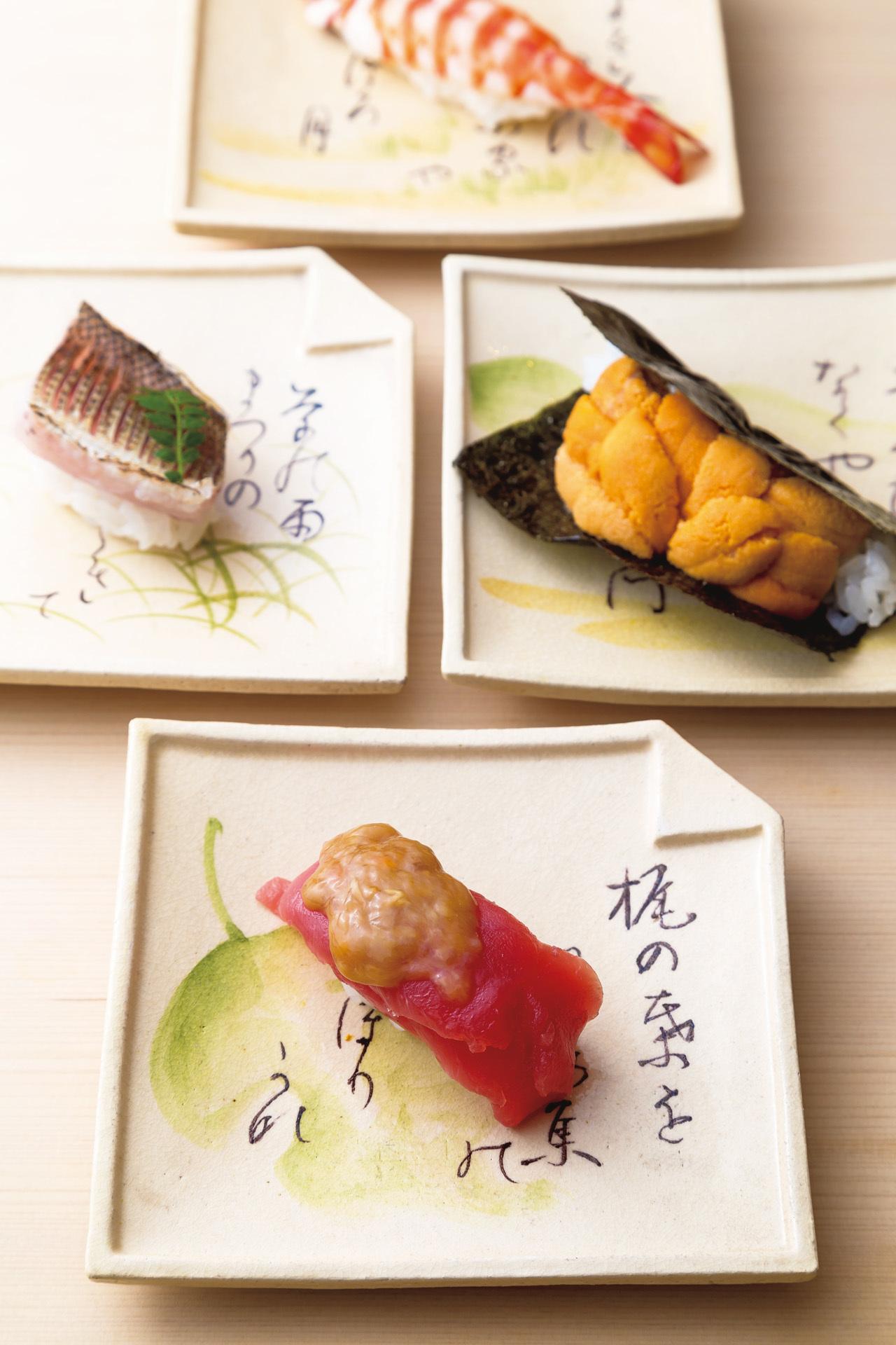 茶懐石から寿司まで 密度の高い和食を味わう 富小路 やま岸_1_3-2