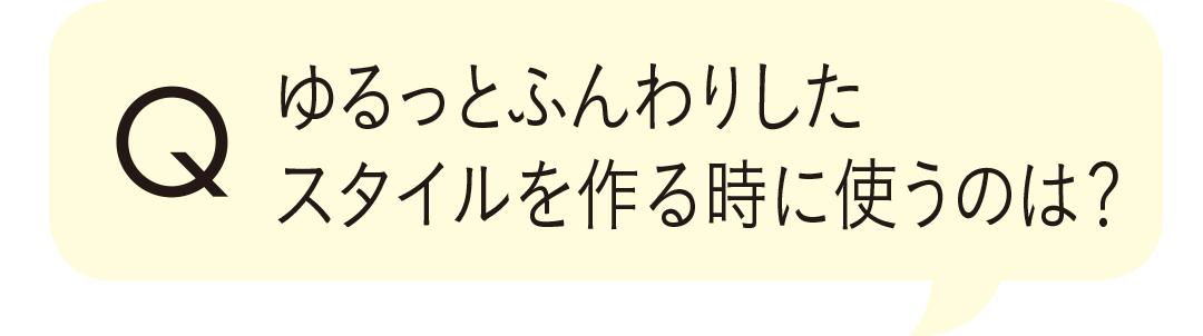 ヘアオイル&スタイリング剤の使い方まとめ♡ 【可愛いの基本ビューティ】 _1_7