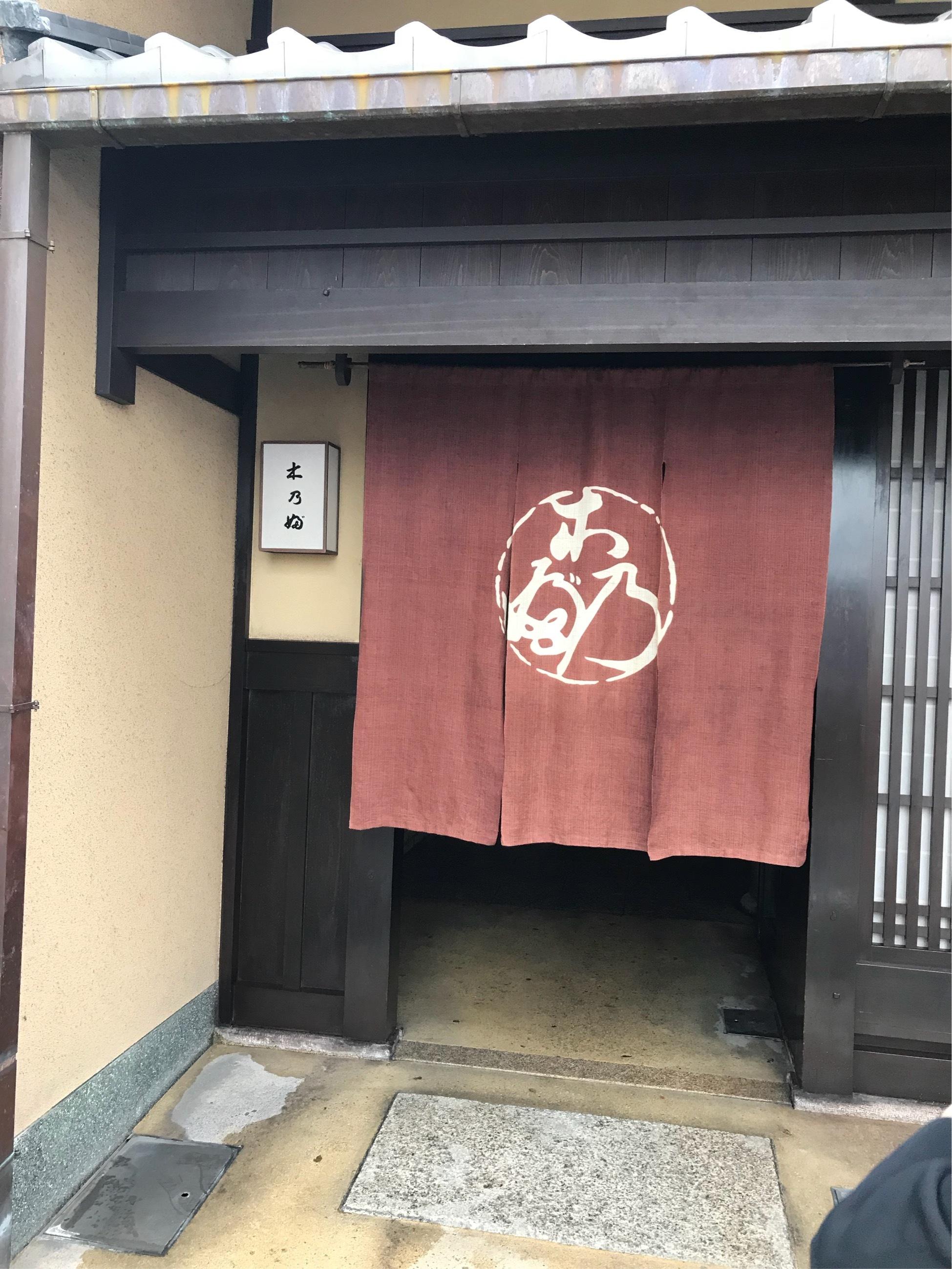 お気に入りのトレンチコートで京都へ♪_1_8-1