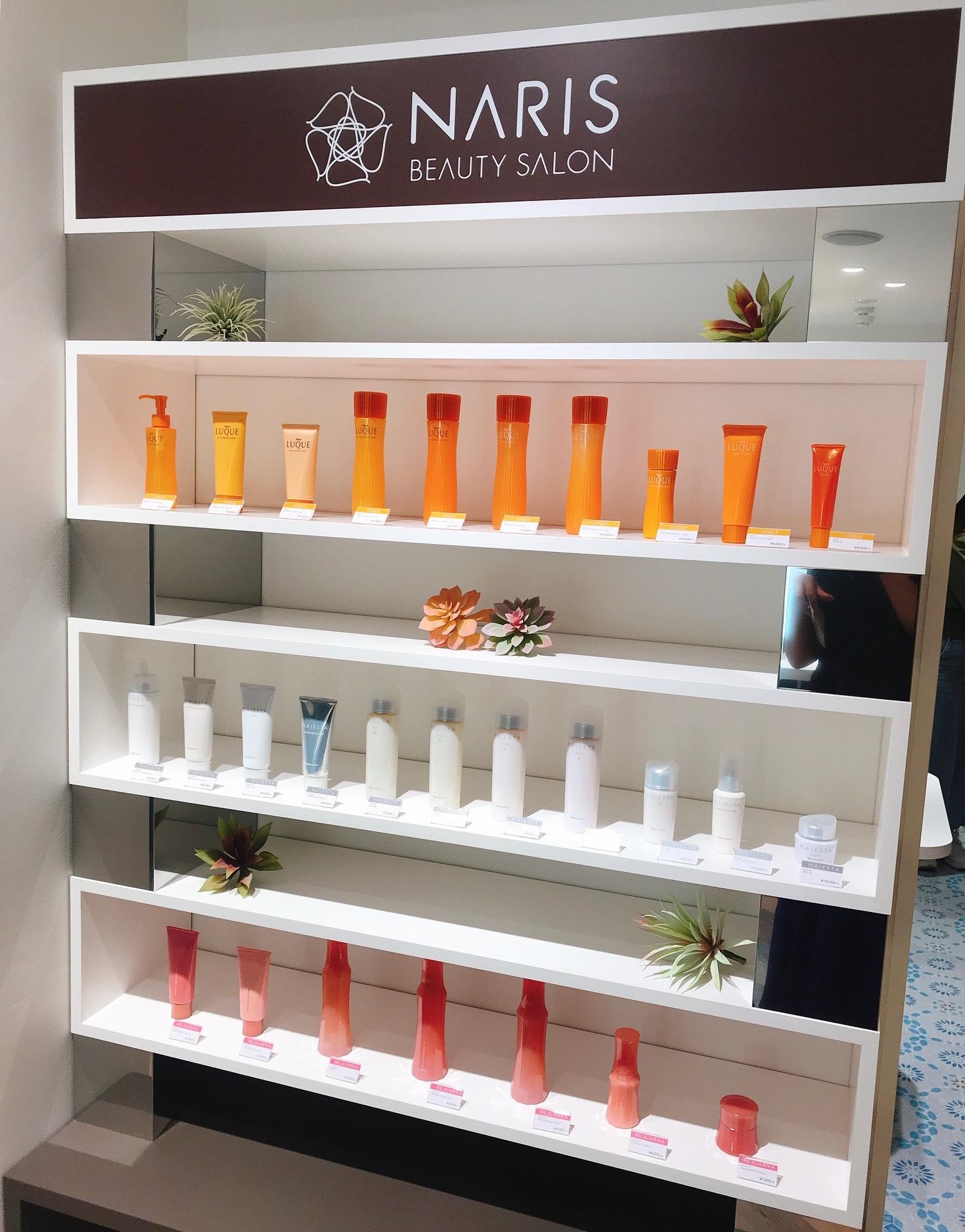 ナリス化粧品の購入可能コスメの陳列棚