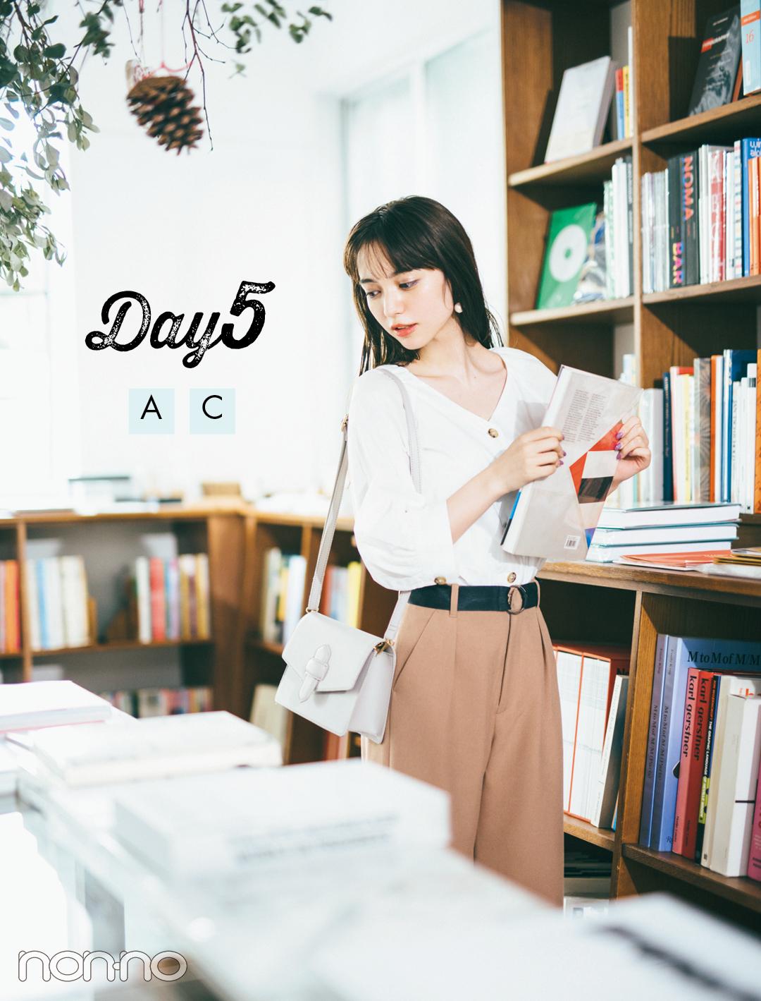 可愛すぎるノンノモデル・多屋来夢の2019春の着回しコーデ20days【day1-6】_1_3-4
