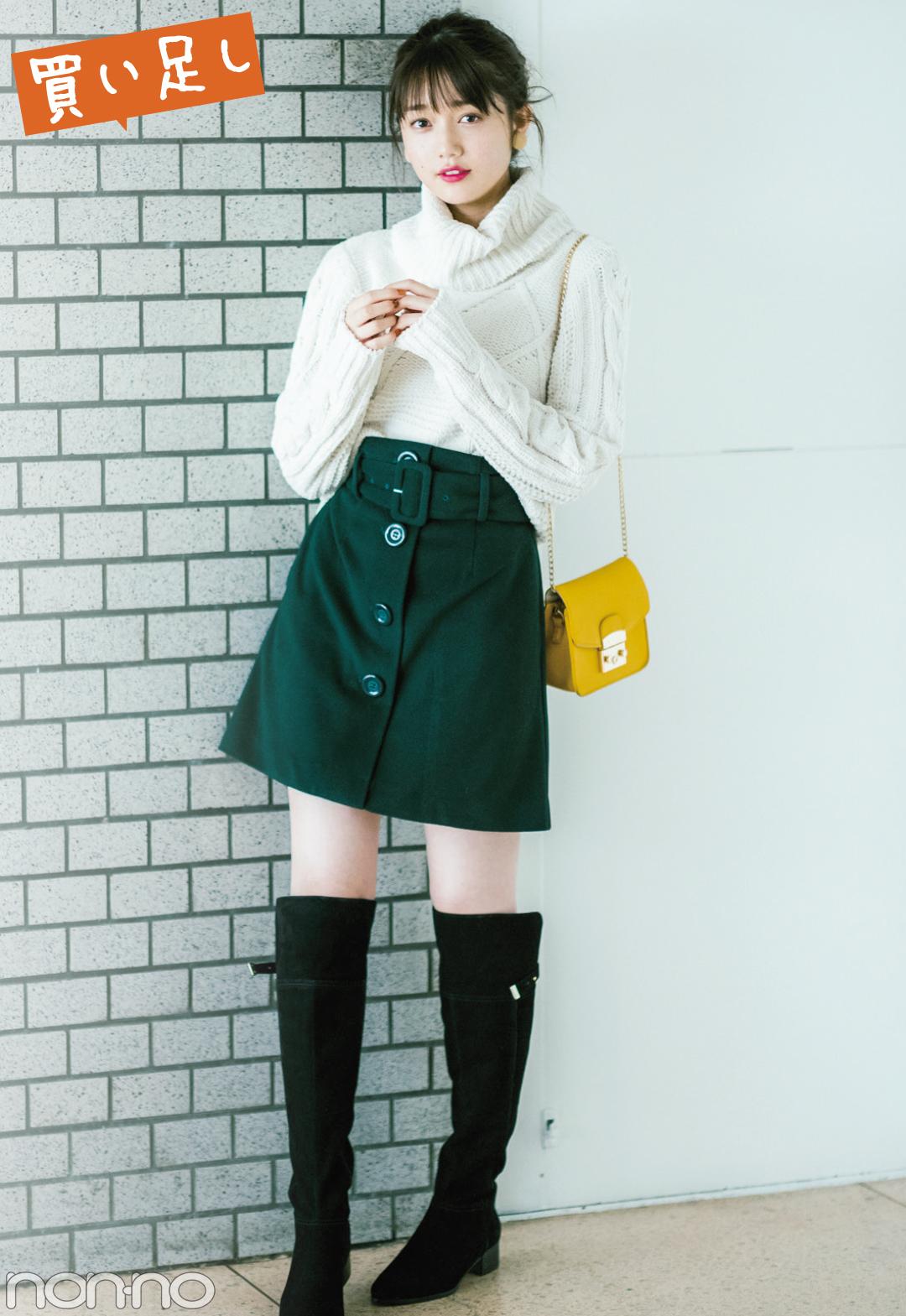 台形ひざ丈スカート、秋冬はどんなコーデがおしゃれにキマる?_1_2