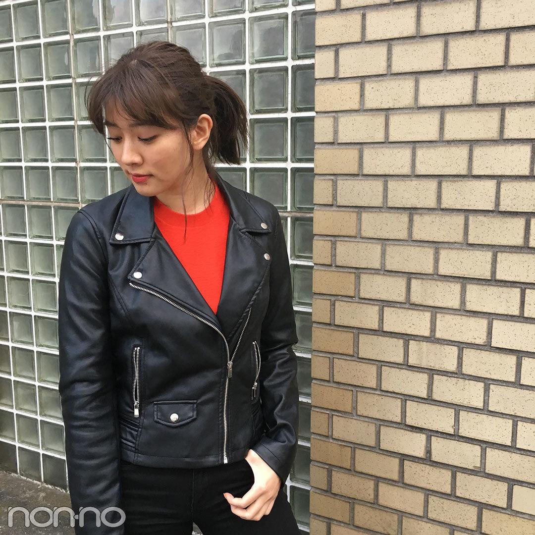 岡本杏理はZARAのライダースをコートイン&UNIQLOの赤ニットをポイントに【モデルの私服】_1_2-2
