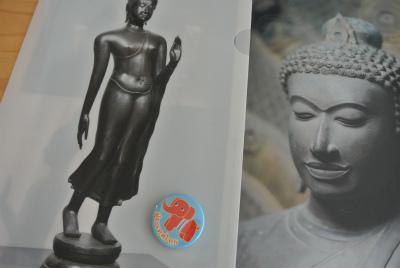 もっと知りタイ!〜仏の国の輝き〜日タイ修好130周年記念特別展_1_4-2