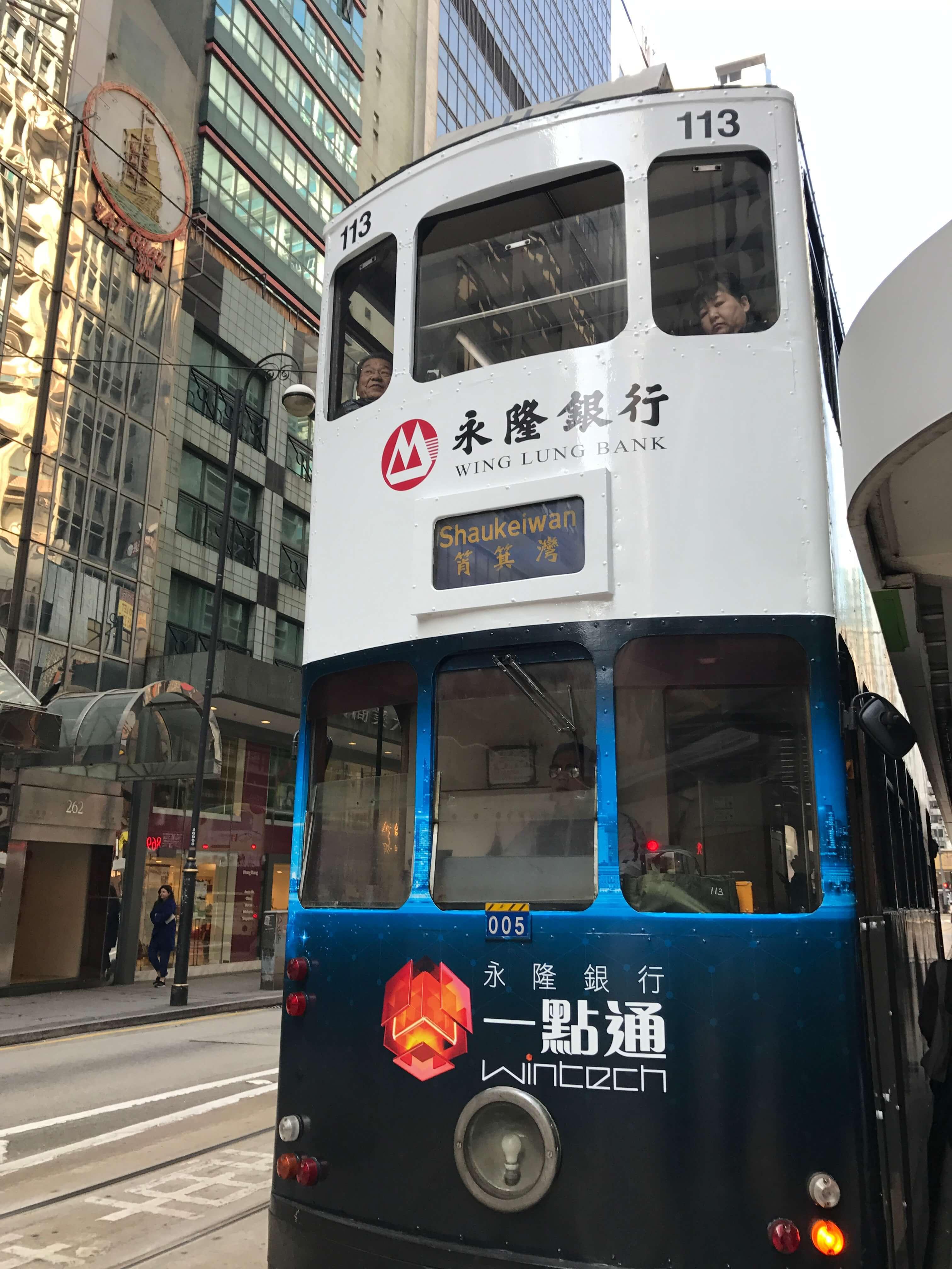 初上陸!香港はアートあふれる美味しい街(2)_1_2-3
