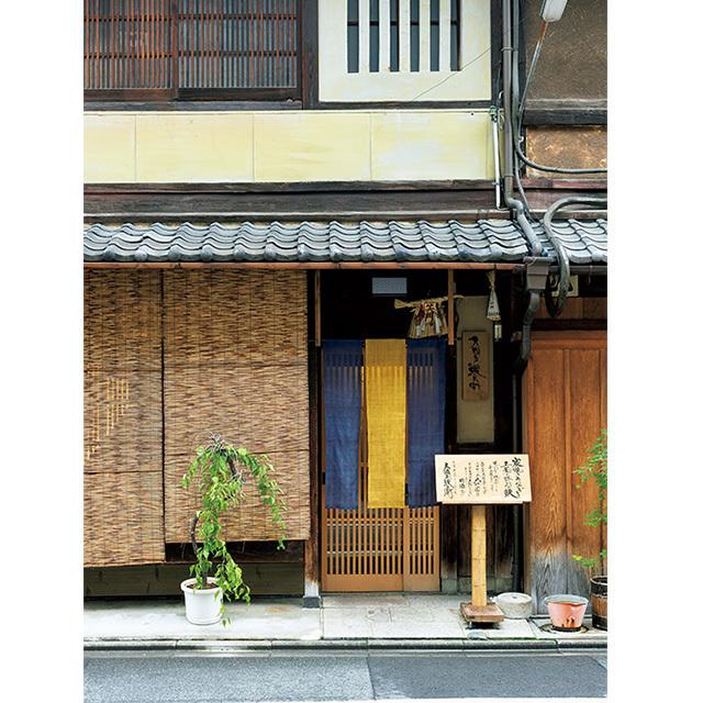 京都烏丸にある鰻屋「大國屋鰻兵衛」の入り口