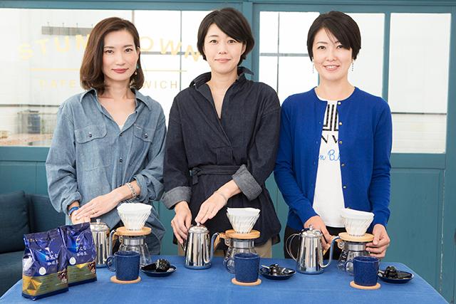 マリソル美女組コーヒーマニアがお試し! 「青」と一緒に愉しむ、大人のコーヒー時間_1_1