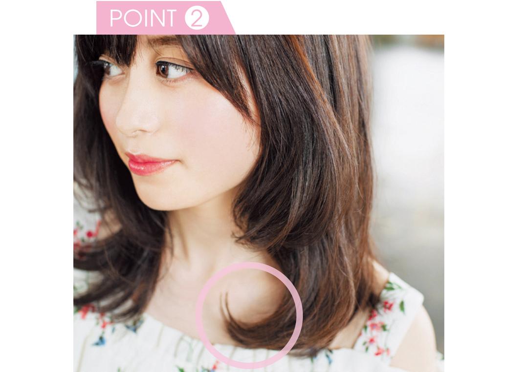 有村架純さんのヘアスタイルを大研究! キュートなミディアムならコチラ♡_1_3-2
