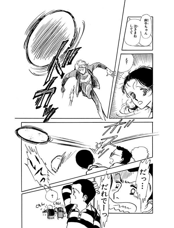 NHKドラマ『半分、青い。』で大注目!?珠玉の名作『いつもポケットにショパン』!【パクチー先輩の漫画日記 #11】_1_1-18