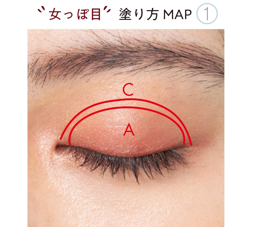 RMKの赤っぽ新色、こんなに使える! 【2018秋冬ブラウンアイシャドウ】_1_6-1