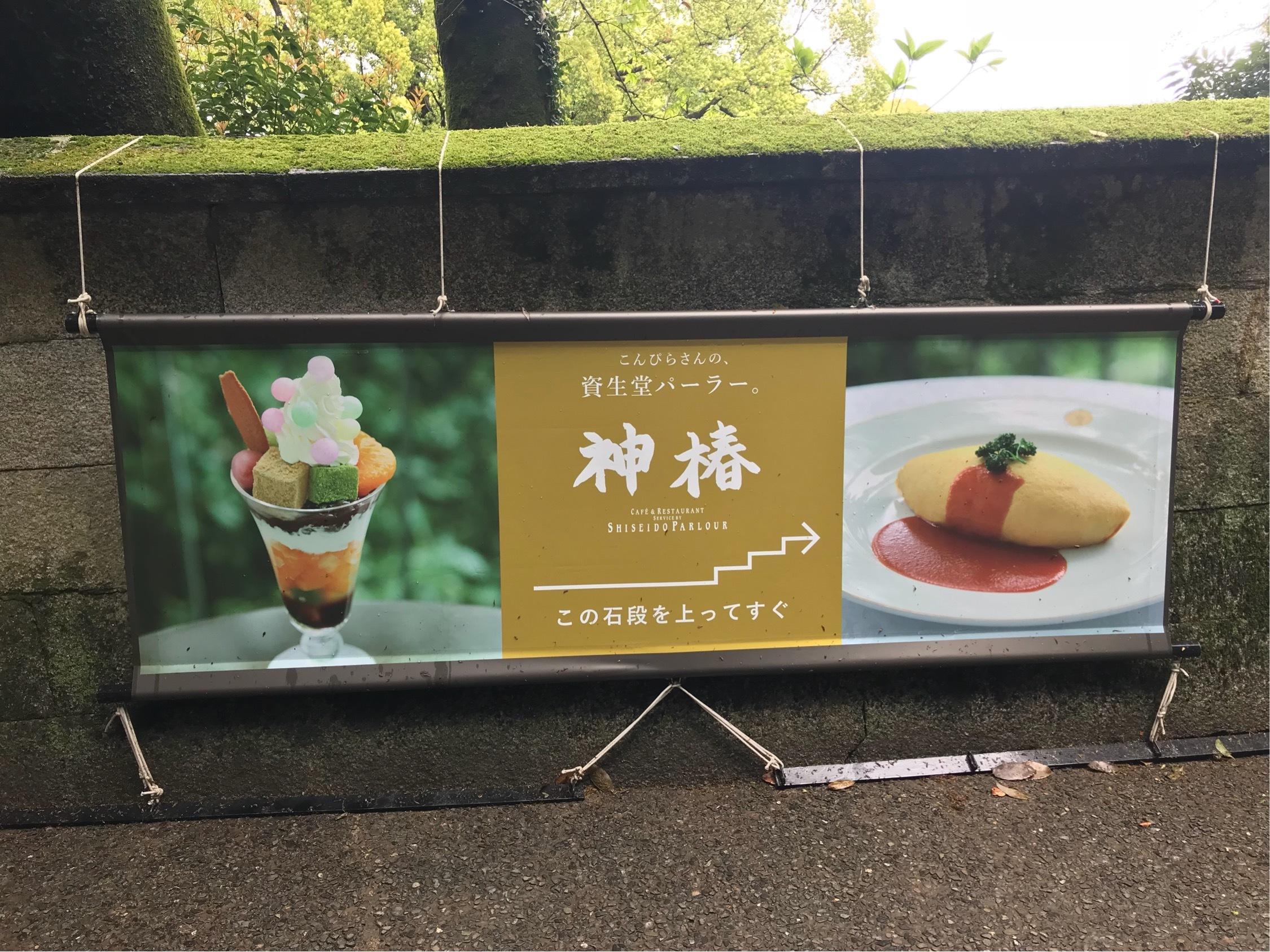 こんぴら歌舞伎を観に高松へ♡_1_5-2