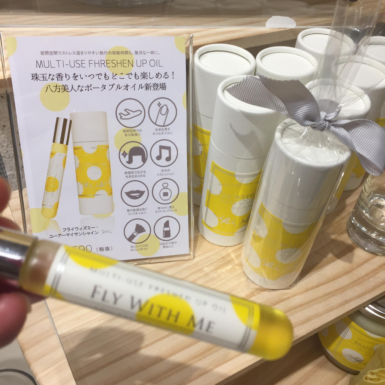 アロマ香る石鹸でオイルケア♡『IKI IKI BOTANICS」_1_7