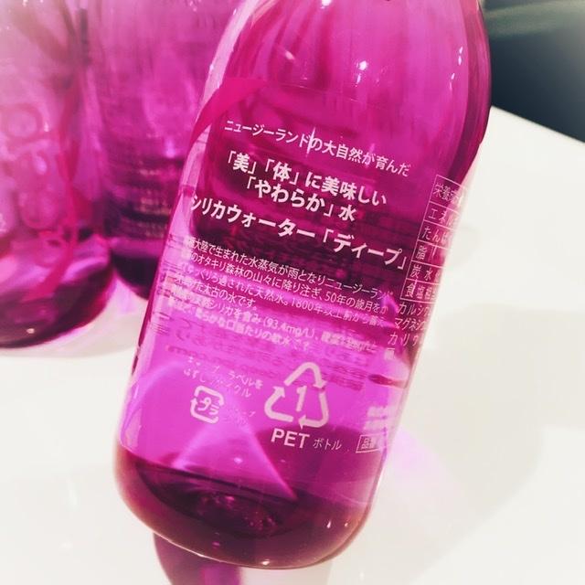 【ダイエット】 いつも飲んでるお水でデトックス_1_2