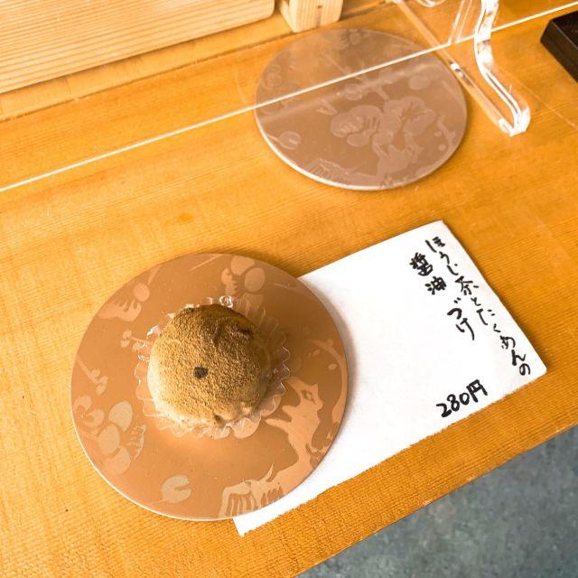 """″タケノとおはぎ""""さんで、特別な贈り物を_1_4-2"""