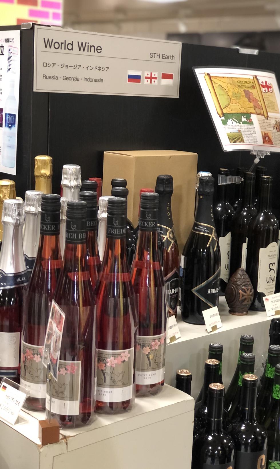 お気に入りワンピースを着て『世界を旅するワイン展2021』へ_1_3-4