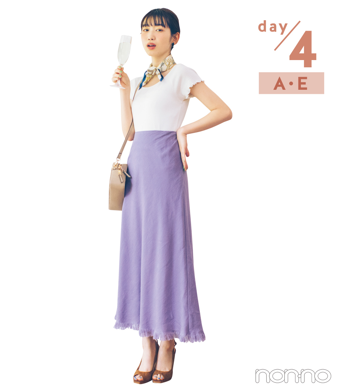 day/4 A・E