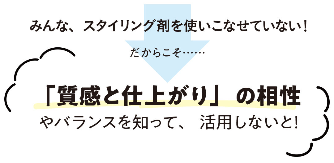 ヘアオイル&スタイリング剤の使い方まとめ♡ 【可愛いの基本ビューティ】 _1_17