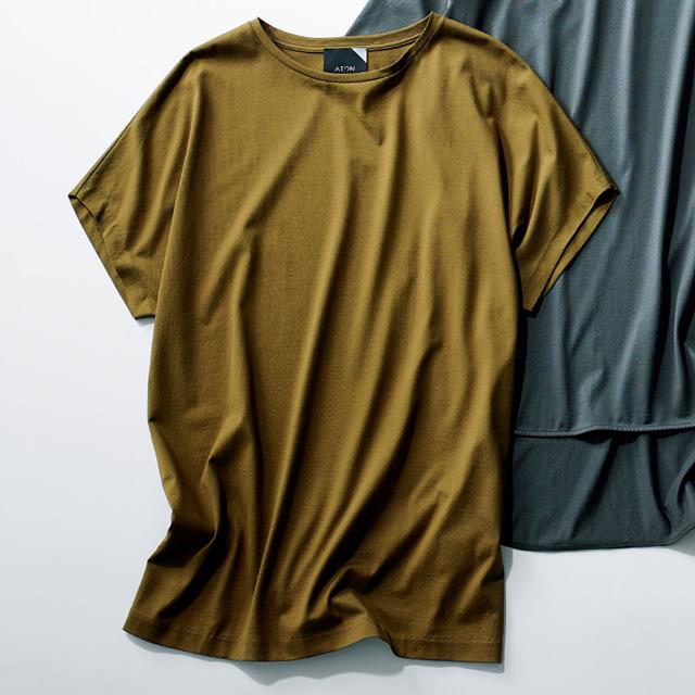 エイトンのマスタードTシャツ