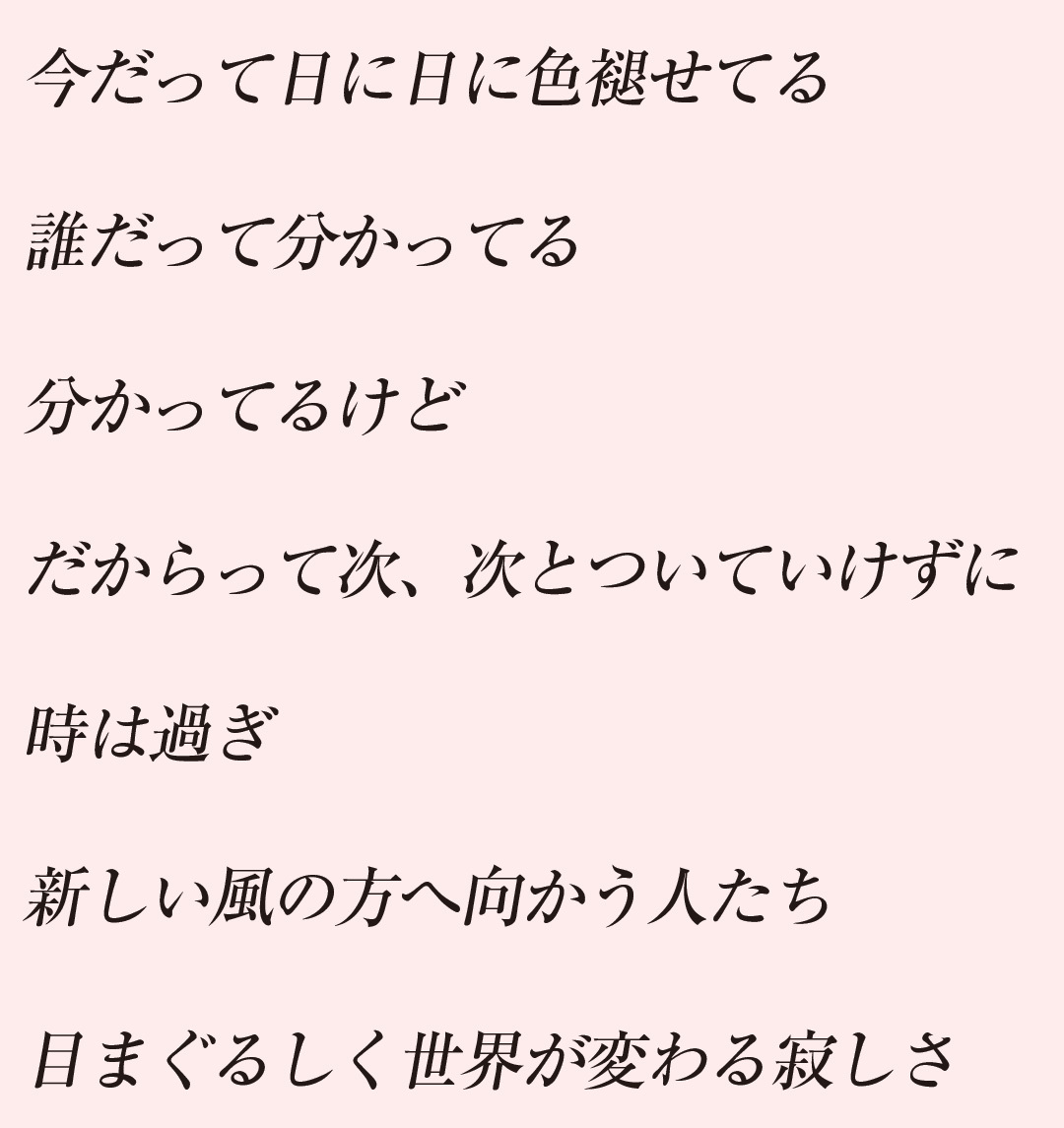 Kitriの『Akari』を読み解く!【ヒャダインのこの歌詞がすげえ!】_1_2