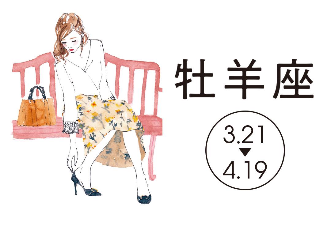 牡羊座さんの2018年夏の恋占い★大人の恋にステップアップ?_1_1