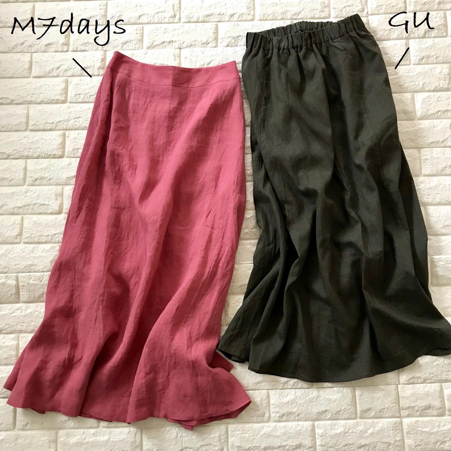 GUとM7daysのスカート画像