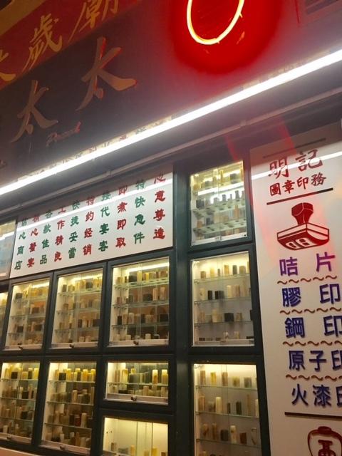 香港で欧米人や地元っ子に大人気の隠れ家バー♪_1_1-1