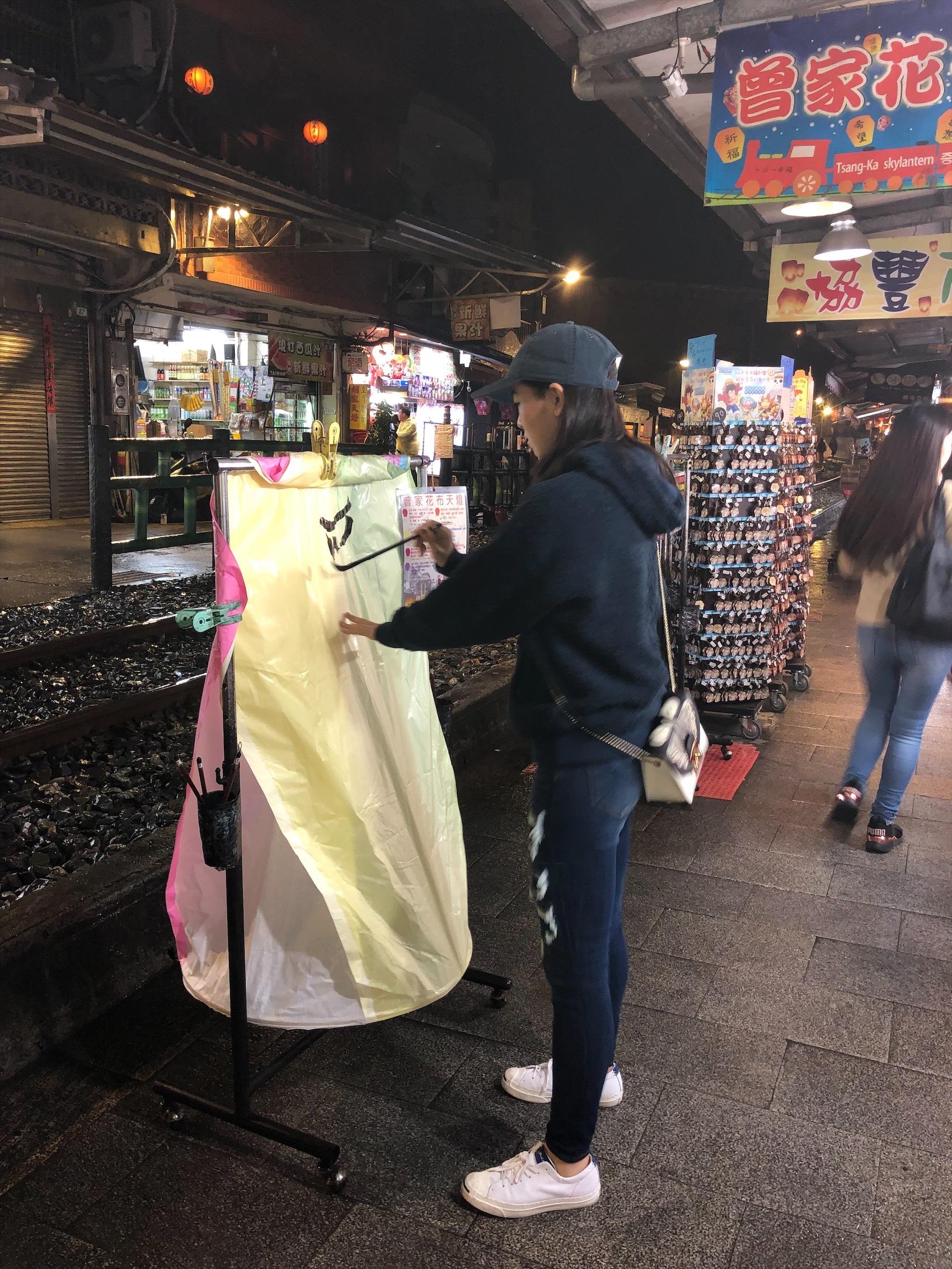 台湾旅行 Part II_1_6-2