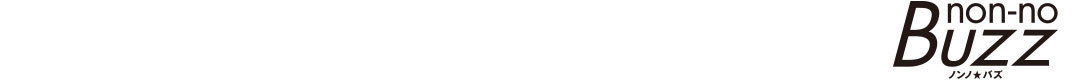 アガる★メイベリンのニコライ バーグマン限定パッケージマスカラ登場!_1_5