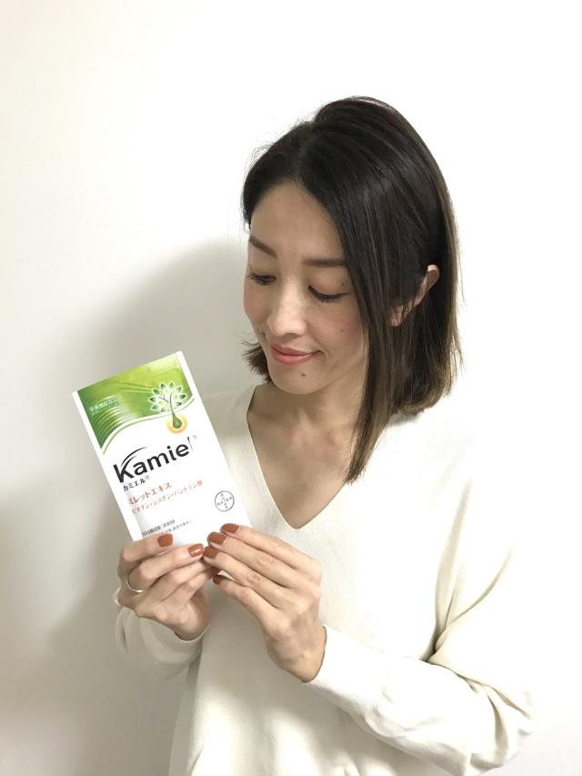 手軽に始められる髪活は【Kamiel カミエル】のインナーケア!_1_3