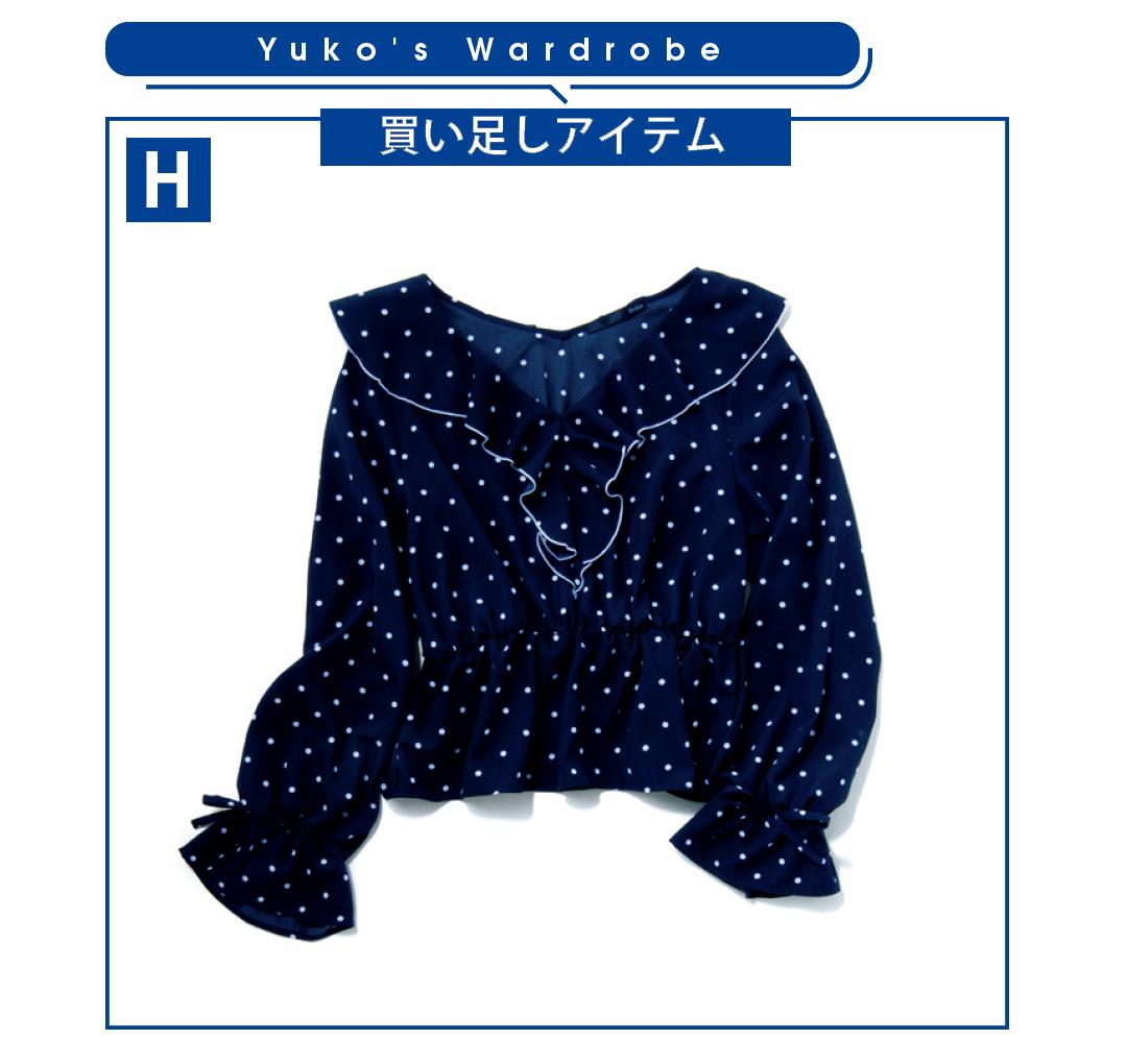 大好評第二弾★新木優子の「地味すぎた4月服に5月の買い足し」着回し6~10days!_1_3-8