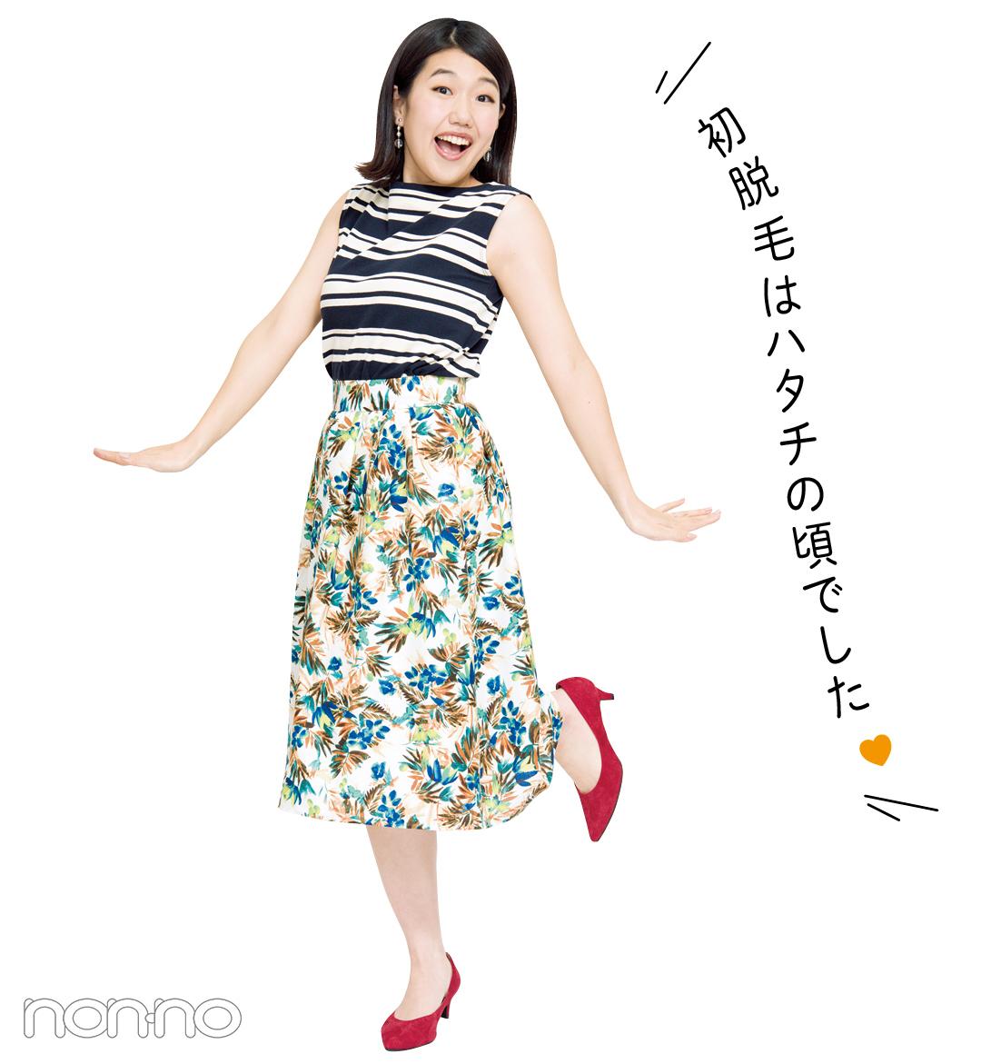89%が「やってよかった」! 経験者の脱毛トーク★ 横澤夏子さんも告白! _1_17