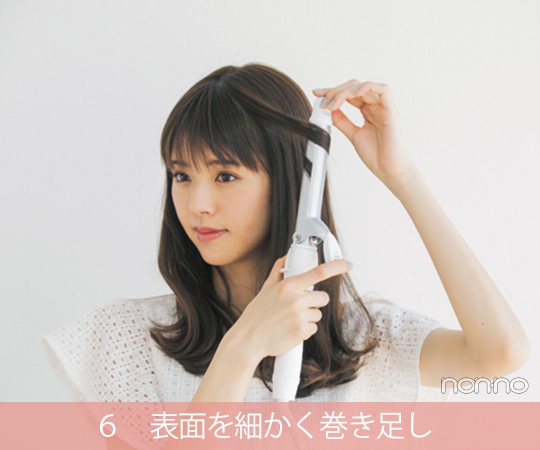 巻き髪の基本・カールアイロンの使い方を超ていねい解説! 【巻き髪②】_1_4-9