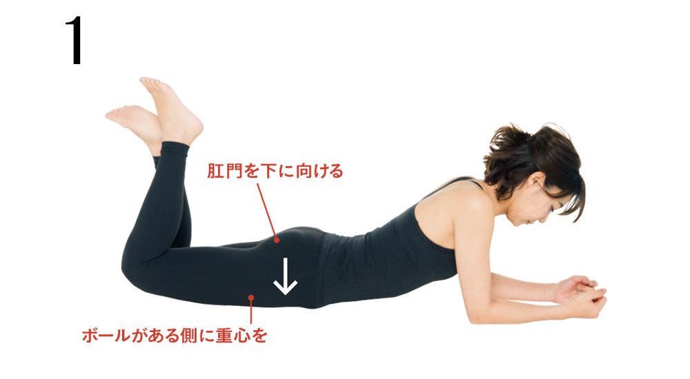 <ひっこめ!腹肉・腰肉>Step1筋膜をほぐして、外側の筋肉を緩める・下半身編_1_8