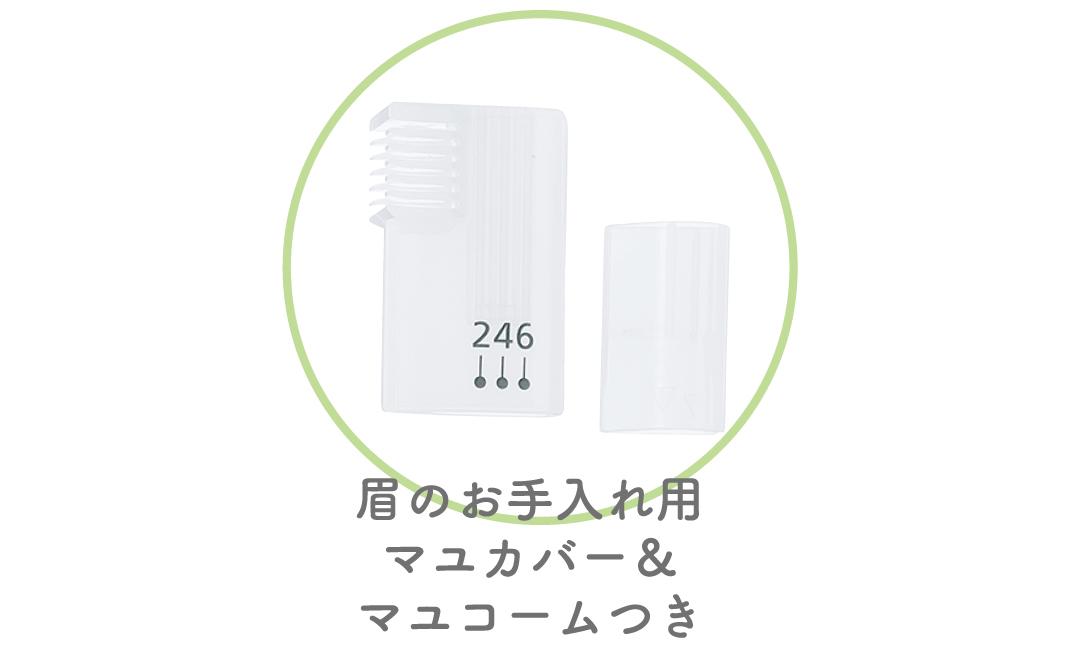 フェリエ フェイス用 ES-WF61 3-7