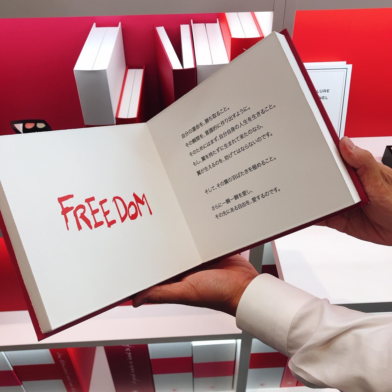 シャネルのポップアップ、THE INK LIBRARYで好きな言葉を選んでプレゼントをゲット
