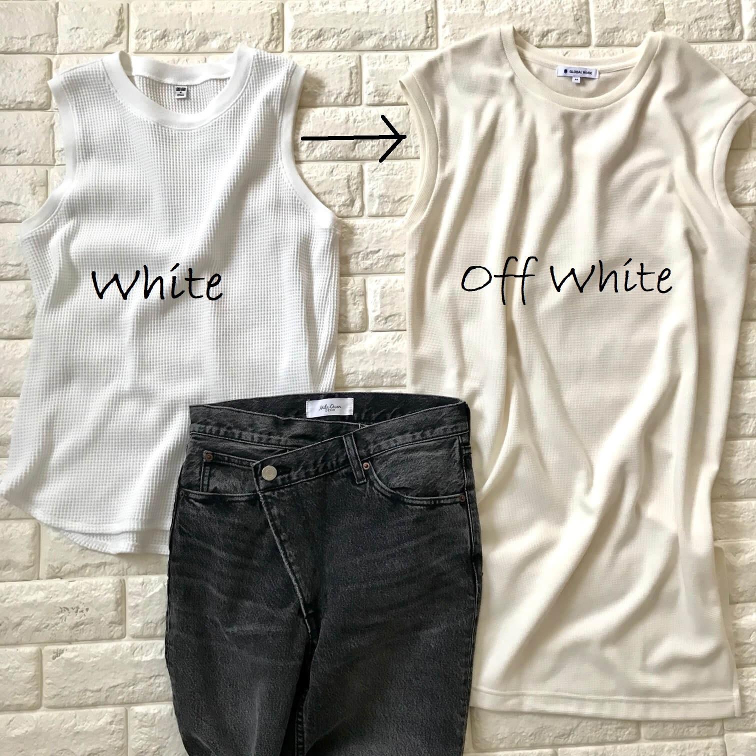 白のトップス比較画像