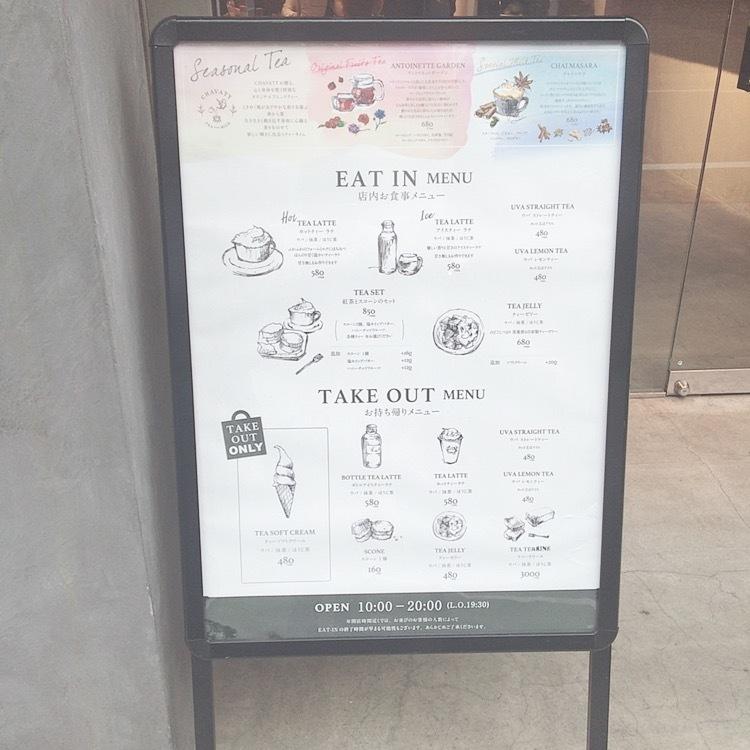 【ミルクティー専門店】❥CHAVATY _1_3