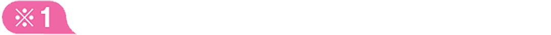 OG&OB訪問メール、社会人から見たら完全アウトなのはコレ!【①依頼&お礼メール編】_1_4