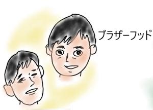 【おウチで胸キュンシネマ】歴史的米朝会談。映画で歴史を復習しよう!_1_1